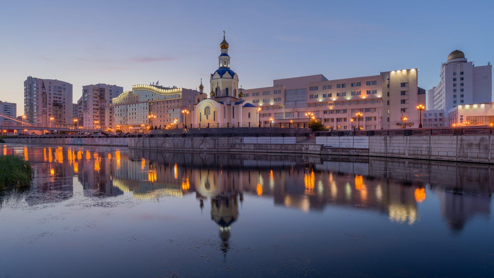 Изображние города Белгород